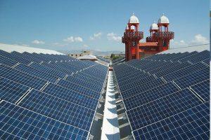 Güneş Enerjisi Projesi